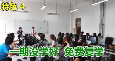 金水电脑维修培训学校,金水电脑维修培训班